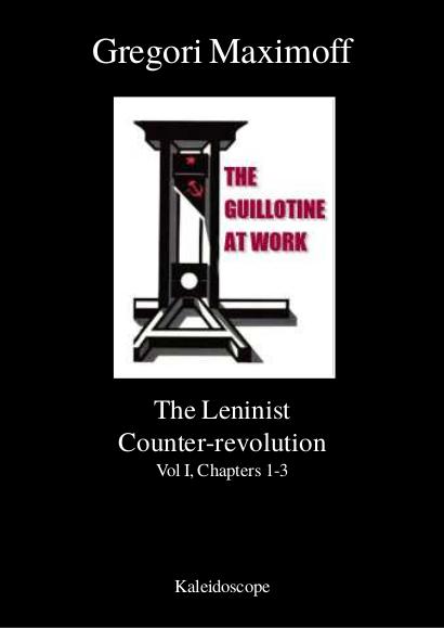 g-m-gregori-maximov-the-guillotine-at-work-1.jpg